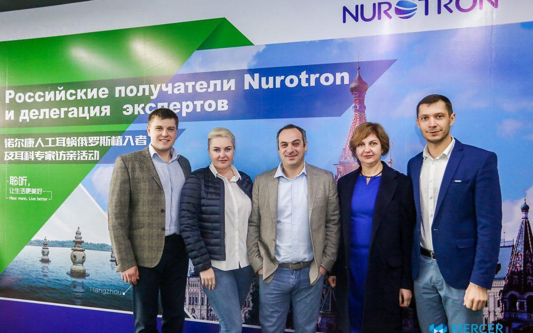 Поездка российских пользователей КИ Nurotron в Китай
